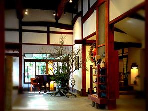 天然田園温泉 ふかほり邸(弐)