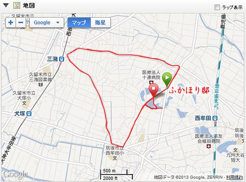 約6.4km