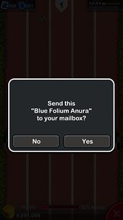 最初にBlue Folium Anuraをゲット