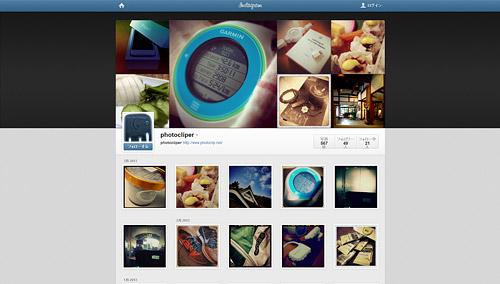 Instagram、いつの間にこんなパーソナルページできてたの?