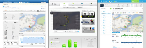 左からGarmin Connect、Nike+、Runkeeper