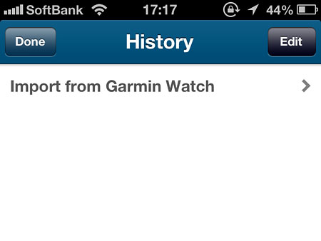Import from Garmin Watchをタップ