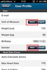 km表示はMetric、男性Male、女性Female
