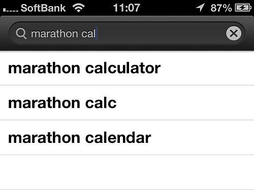 簡単に使えるマラソンのペース計算機をiOS App Storeで探してみました