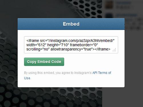 Instagram、iframe使って簡単にブログに貼り付けられるようになったのね