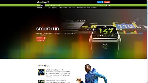 adidas miCoach SMART RUN: オフィシャルサイト