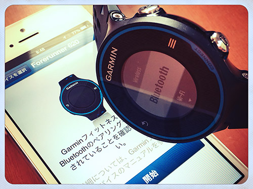 FR620とiPhoneをBluetooth接続