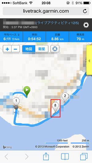 10. ブラウザ上でどの地点をどういったスピードで走っているのかライブで見ることができます