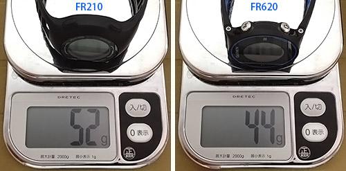 210(左)と620(右)