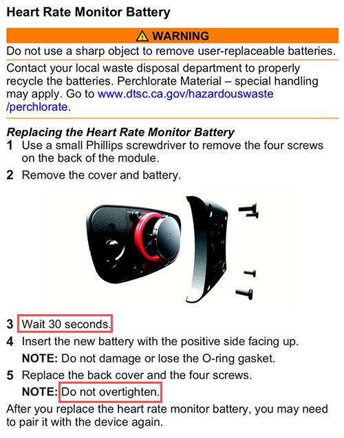 HRMセンサーの電池交換