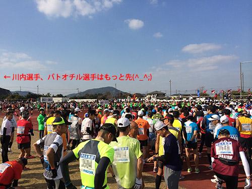 フルマラソン6回目 (第44回防府読売マラソン)