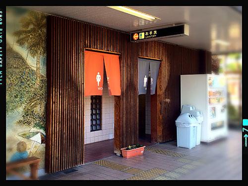 指宿駅のトイレは大浴場の入口みたいだった