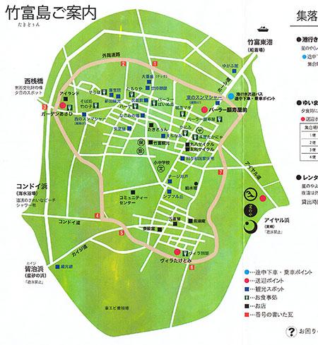 竹富島の主要な道路