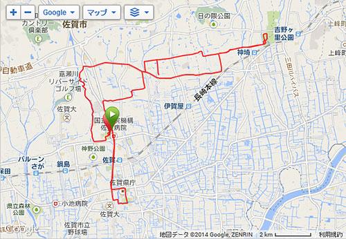 さが桜マラソン2014ルート