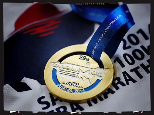 ウルトラマラソン2回目(第29回サロマ湖100kmウルトラマラソン)