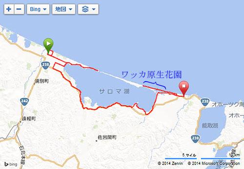 サロマ湖100kmウルトラのコース