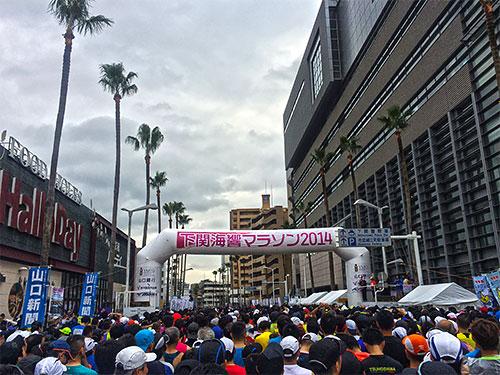 下関海響マラソン2014