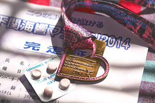 下関海響マラソン2014 - 完走メダル