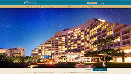 沖縄県 石垣 ホテル ANAインターコンチネンタル石垣リゾート公式サイト