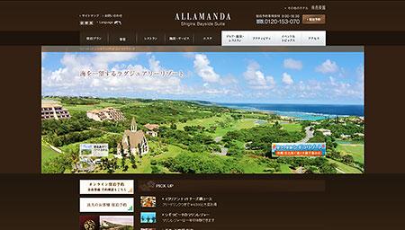 シギラベイサイドスイートアラマンダ|宮古島