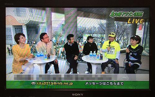 これですね、RKB毎日放送、BS-TBS「北九州マラソン2015」