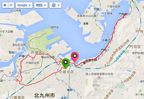 北九州マラソン2015 [コース]