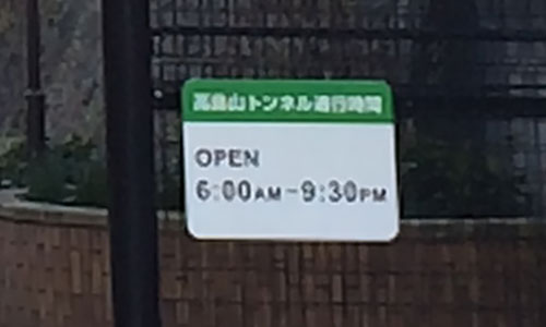 6:00AM~9:30PM