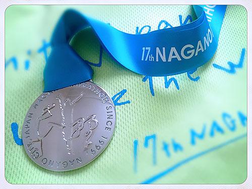 フルマラソン14回目(第17回長野マラソン – 2015)