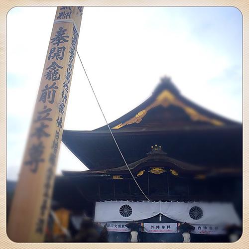 長野マラソンの翌日、数えで7年に一度行われるという善光寺御開帳を見てきました