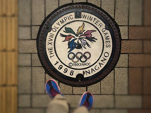長野オリンピック記念?