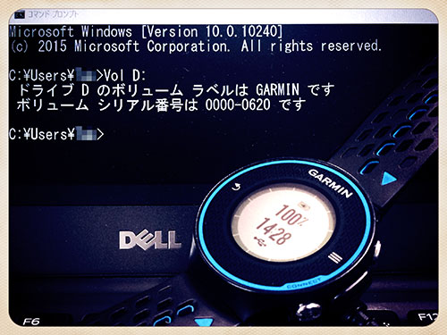 F3じゃなくてスミマセンm(_ _)m