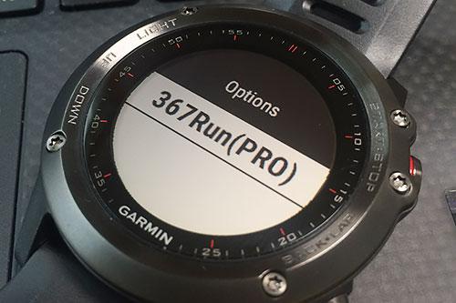 367Run(PRO)