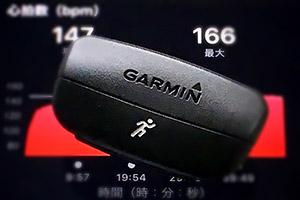 HRM-Run (初期モデル)