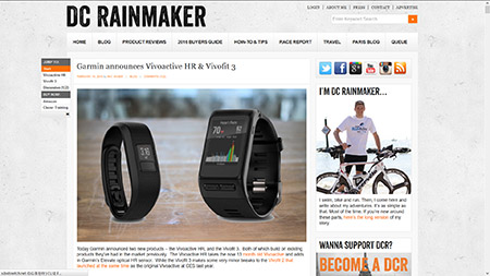 Garmin announces Vivoactive HR & Vivofit 3 | DC Rainmaker