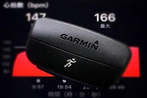 HRM-Run