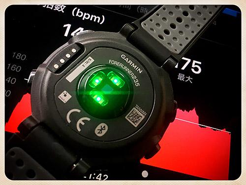 Garmin Forerunner 235 浅いレビュー(3) 内蔵されている光学式心拍計どう?