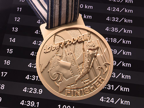北九州マラソン2016 - 完走メダル