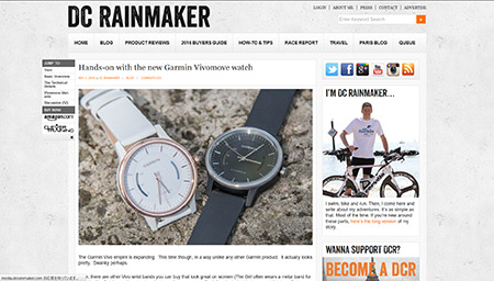 Hands-on with the new Garmin Vivomove watch | DC Rainmaker