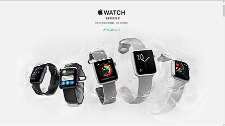 Apple Watch Series 2、ランニングで使う際に気になるスペックを浅く載せておきます