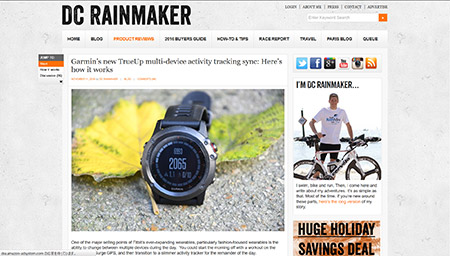 Garmin's new TrueUp multi-device activity tracking sync: Here's how it works | DC Rainmaker