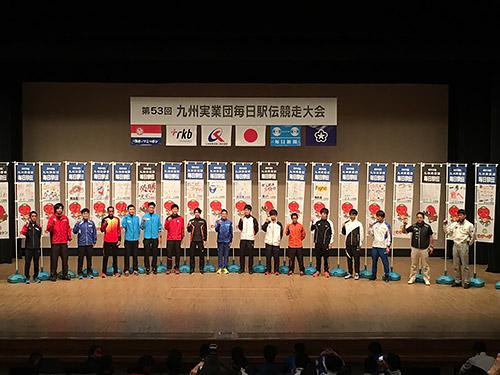 参加チーム代表者 - 記念撮影@開会式