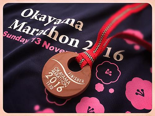 完走メダルは「備前焼 & 真田紐」