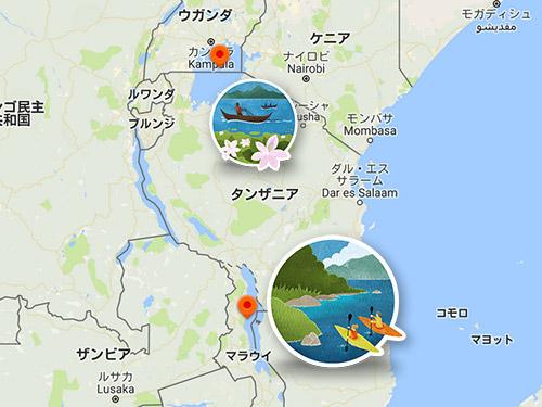 【Withingsのバッジ-累積距離】Lake Malawi獲得