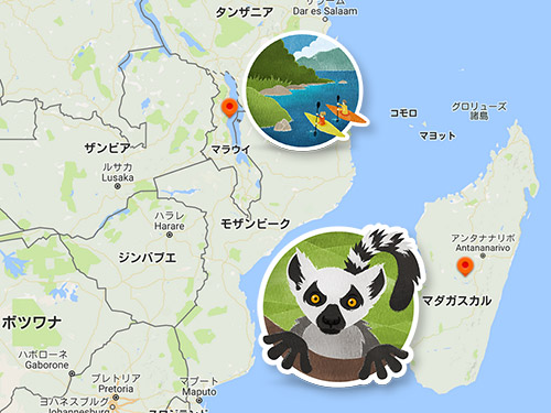【Withingsのバッジ-累積距離】Madagascar獲得