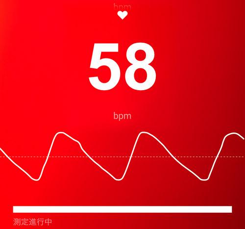 Withingsのアプリ「Health Mate by Withings」に心拍数測定機能が搭載された、、、お~ぉぉ?ずっと前からあった?(^_^;)
