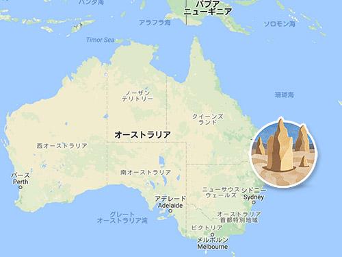 【Withingsのバッジ-累積距離】Australia's East Coast獲得