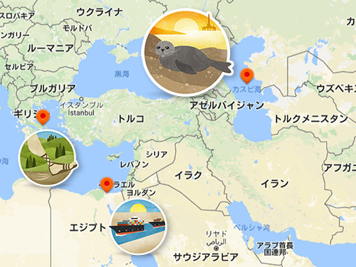 【Withingsのバッジ-累積距離】Caspian Sea獲得