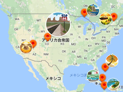 【Withingsのバッジ-累積距離】Route 66獲得 – コンプリートしました!