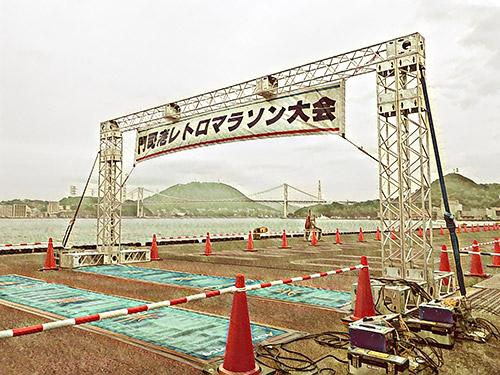 【第35回門司港レトロマラソン(10km)】毎年恒例、レース後さらにプラス20kmで強引に30km走