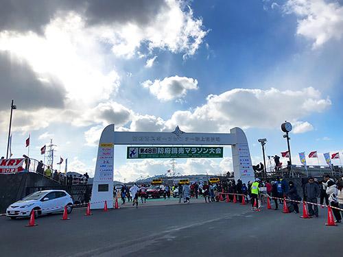 フルマラソン27回目 (第48回防府読売マラソン)